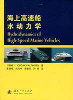 《海上高速船水动力学》